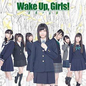 大坪由佳の出演も決定!舞台「Wake Up, Girls!」ではライブも開催