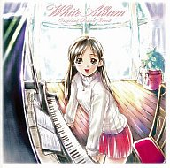 Nowplaying WHITE ALBUM 森川由綺