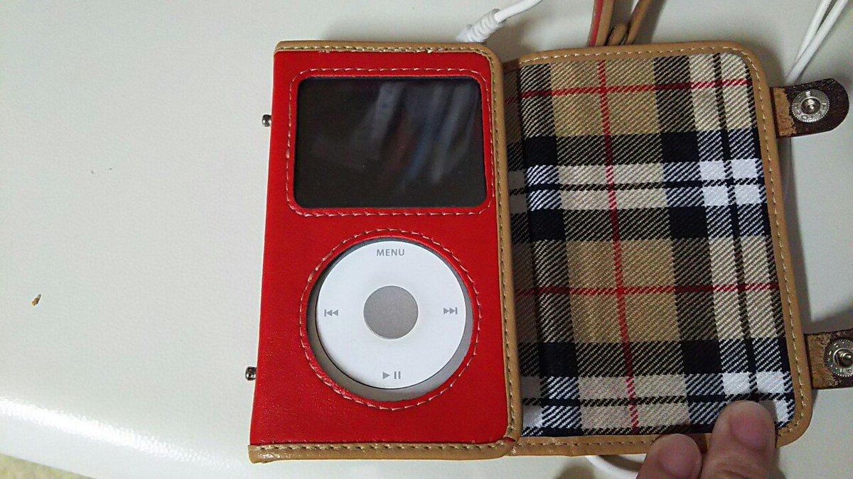 01.赤いものが好きです。オレンジ寄りじゃなくてド深紅。今はケータイ、水筒、ポシェット、ノートパソコン、iPodケースが