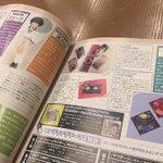【ReLIFE公式ガイドブック情報!②】発売中のガイドブック「ReLIFEぴあ」をチラ見せ!EDイラストギャラリーや懐か