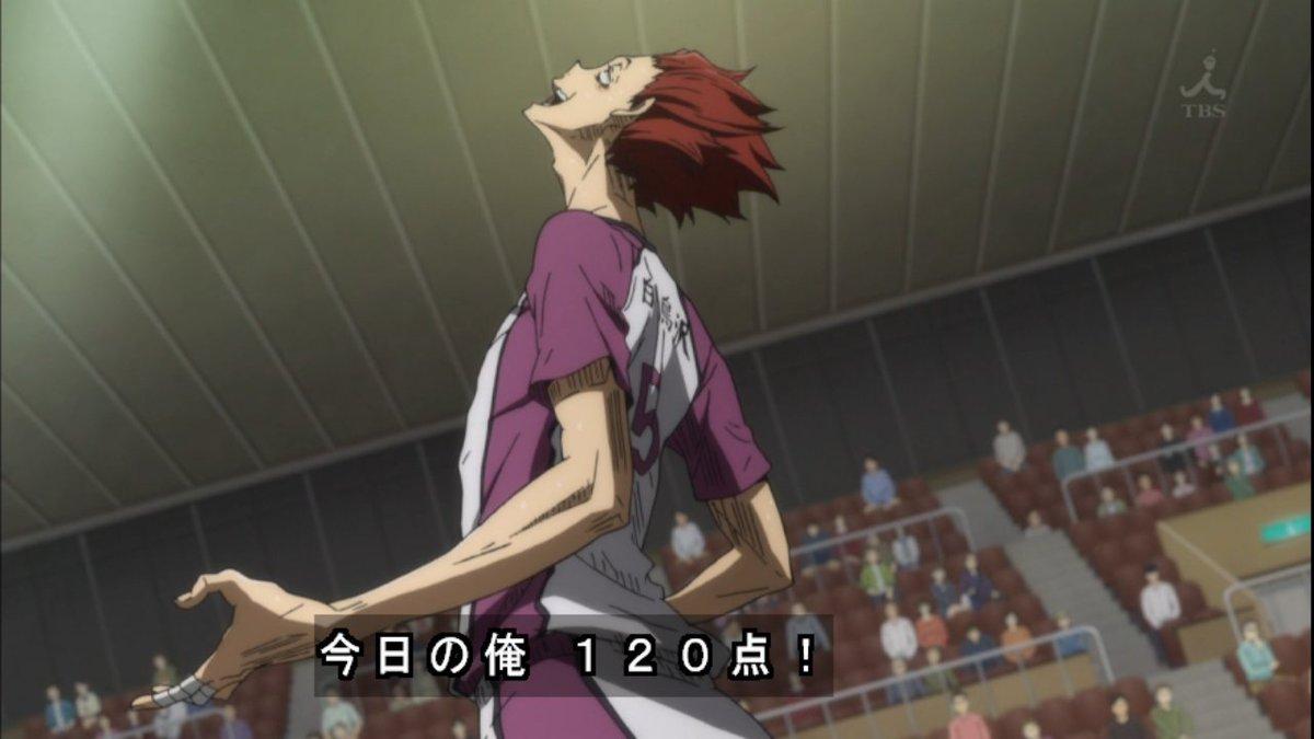 これは使える #hq_anime