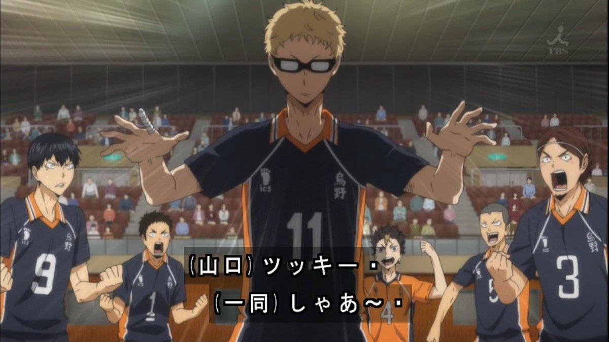 どうも普通の方です #hq_anime