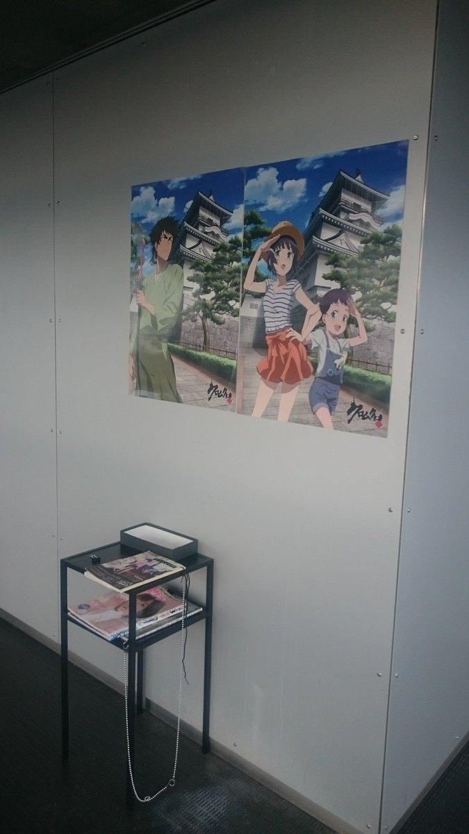 富山・黒部ダムあたりが聖地になったPAワークスさん初のロボットアニメ「クロムクロ」富山市市役所展望台からは市街戦の戦地?