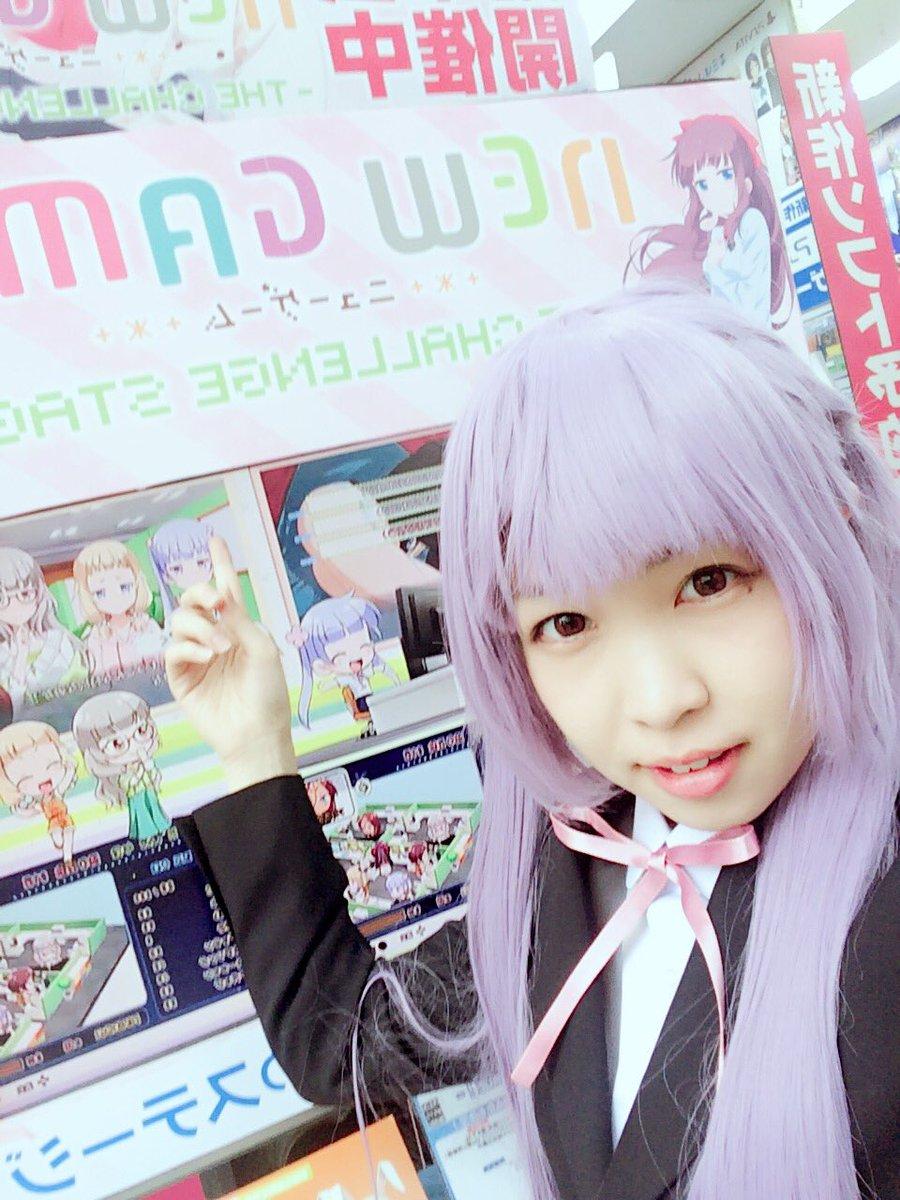 【クリアファイル配布中!】「NEW GAME!」の青葉ちゃんで登場中!有村智美(  )さんです(-◎_◎-)v #ニュー