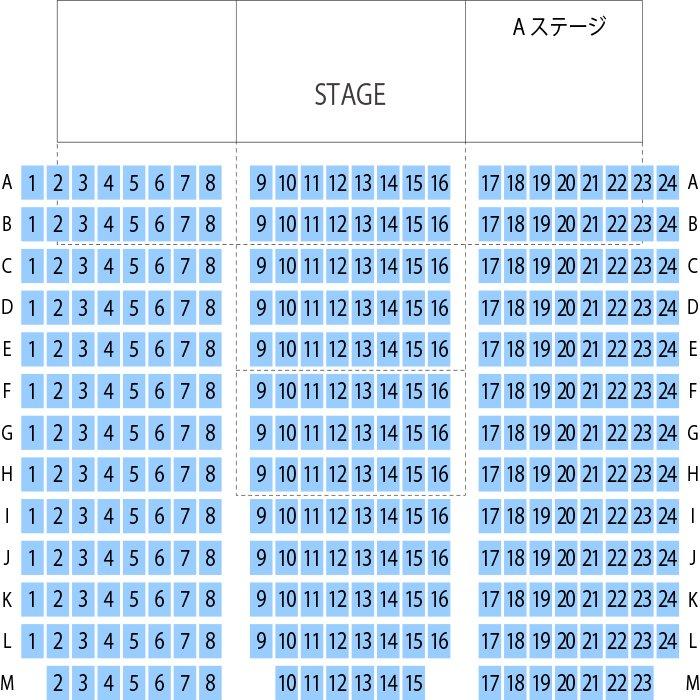 【「エンドライド」スペシャルイベント】本日10/22公演のホール座席表をチェック TOKYO FMホール(ホール/308