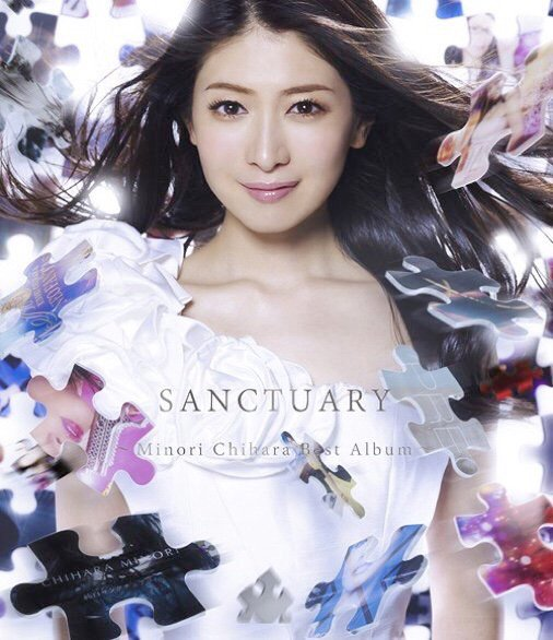 Now Playing:境界の彼方 / 茅原実里