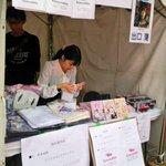ただ今クロコダイルブース準備中!JKめし!、クレーンゲール、ナゾトキネのグッズ販売します♪#中野文化祭 #JKめし#クレ