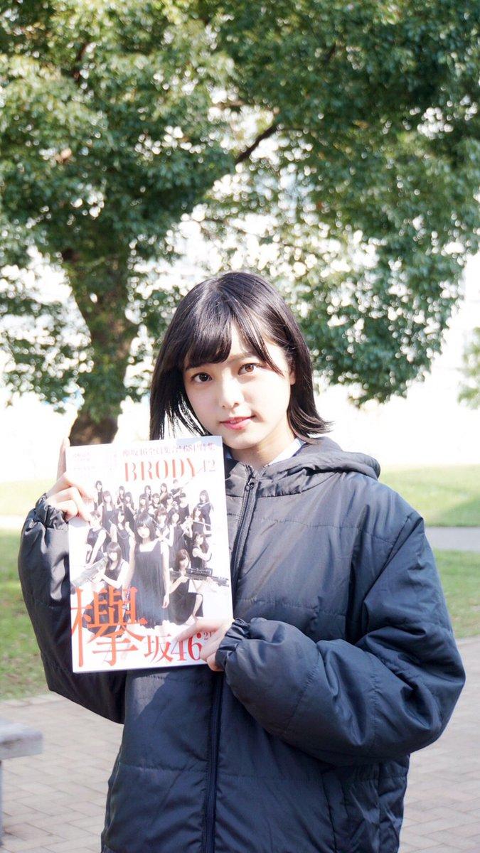 本日10月22日(土)発売の『BRODY』12月号に欅坂46が表紙&68P大特集されています。 是非チェックしてみてください! keyakizaka46.com/mob/news/newsS… #BRODY #欅坂46