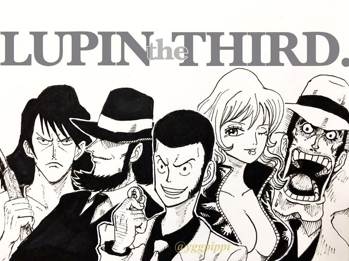 ルパン三世のキャラクターをワンピース風に描いてみた#ルパン三世 #ワンピース #尾田栄一郎