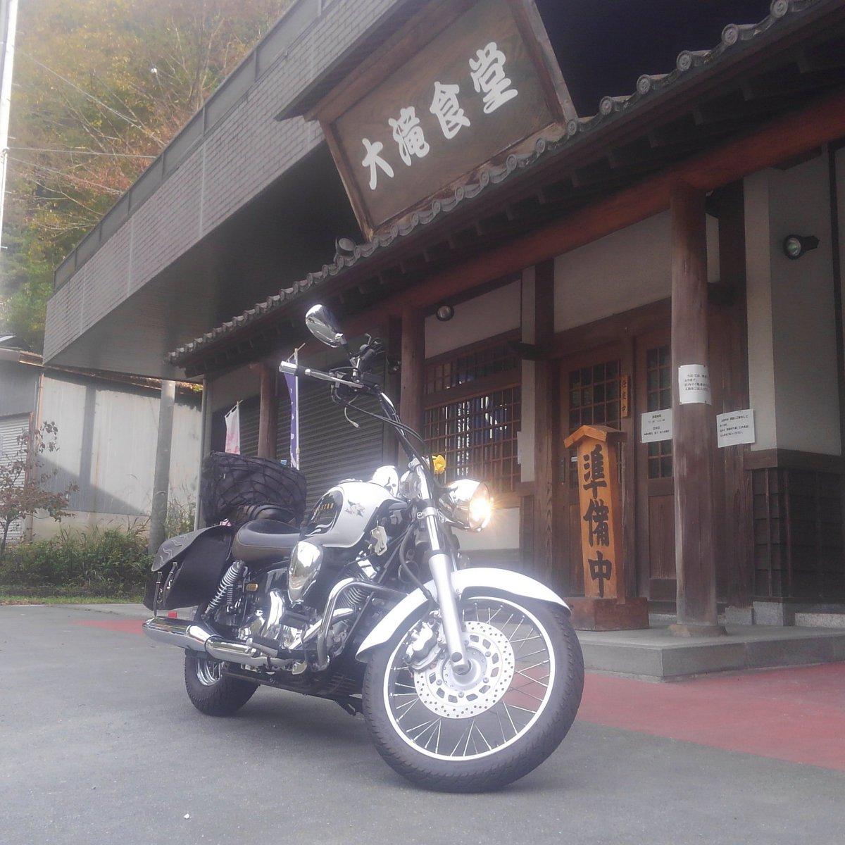 バイク弁当の大滝食堂~(*´∀`) 混んでますなぁ...(;^_^A  #ばくおん #オッサンライダー #バイク弁当