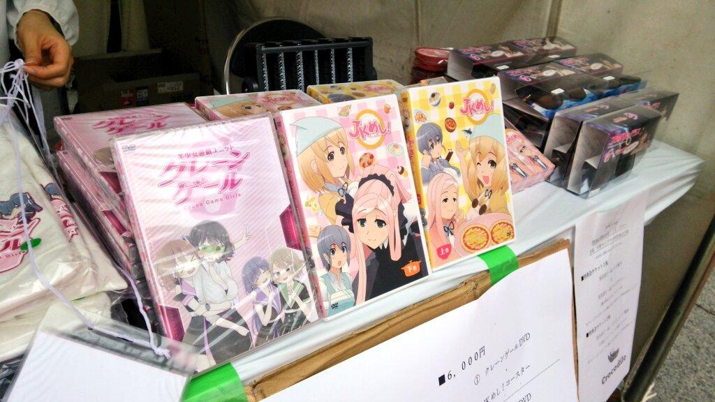 中野文化祭のクロコダイルブースでお買い物すると特典券のチケットが貰えますよ~☆特典、色々スゴイですよ♪♪♪#中野文化祭#
