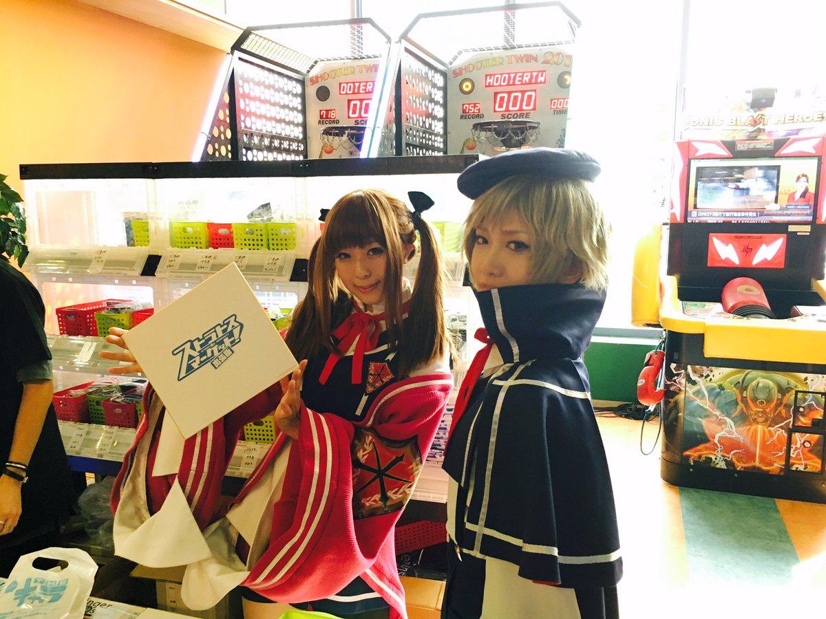 ストラトスマーケットin富山、オープンいたしました!#gunsfan