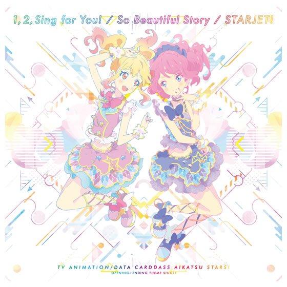 11月2日(水)、「 TVアニメ/データカードダス『アイカツスターズ!』新OP/EDテーマ 1, 2, Sing for