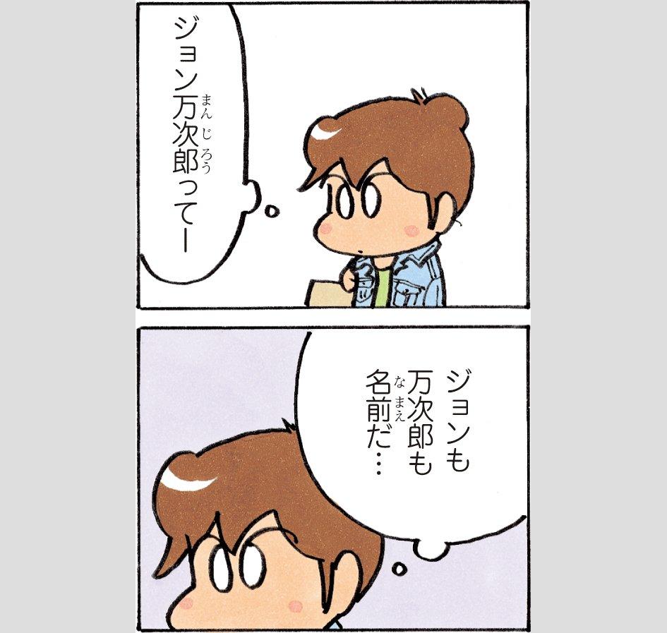 かなり、どうでもいい発見(15巻no.21)#あたしンち