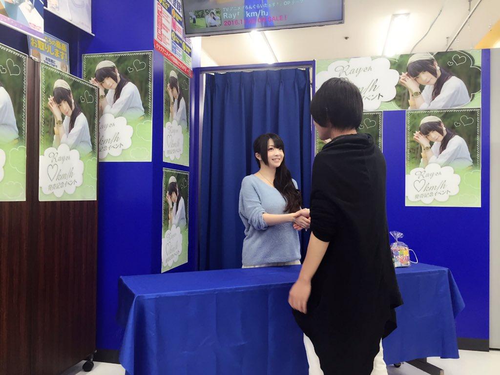 11/2発売、Rayニューシングル「♡km/h」(TVアニメ『ろんぐらいだぁす!』OPテーマ)予約・発売記念イベント、1