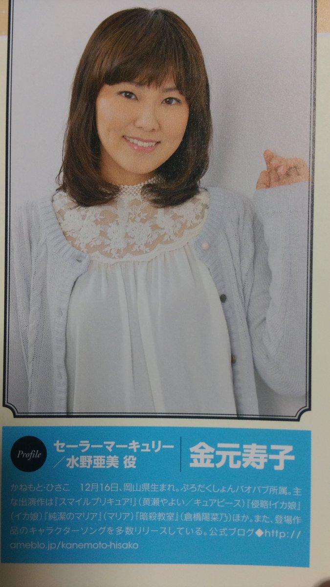 去年の1月なので微妙に今と印象違う金元さん 代表作に『純潔のマリア』が紹介されているのが驚きである