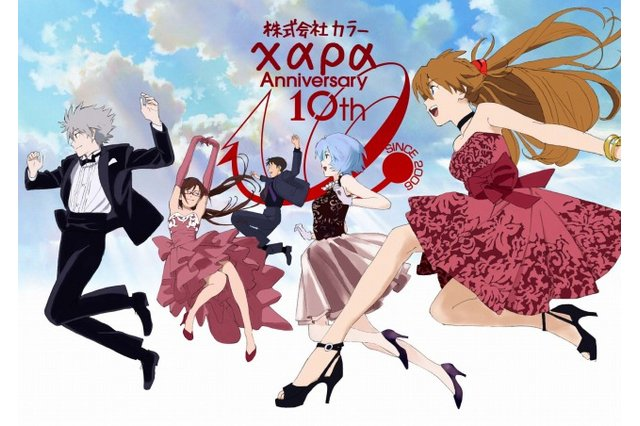 「カラー10周年記念展」描き下ろしビジュアル公開 「監督不行届」番外編のアニメ上映も