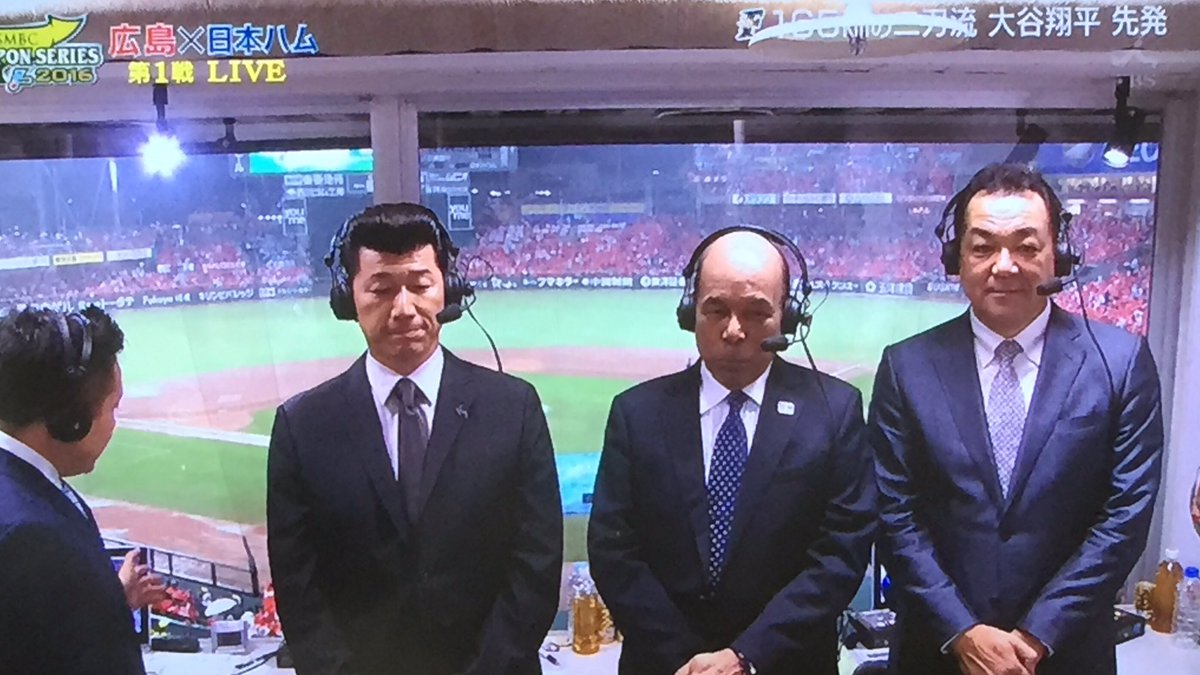 七三分け、リーゼント、ハゲ、薄毛と、今日の実況陣はヘアスタイル的に各方面に配慮した人選となっております。 #日本シリーズ