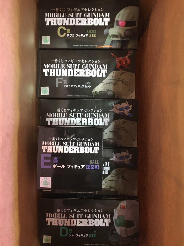 【くじ】一番くじ機動戦士ガンダムサンダーボルト発売記念?!(U)も秋葉原界隈の導入店舗様にて6回挑戦してみました!…残念