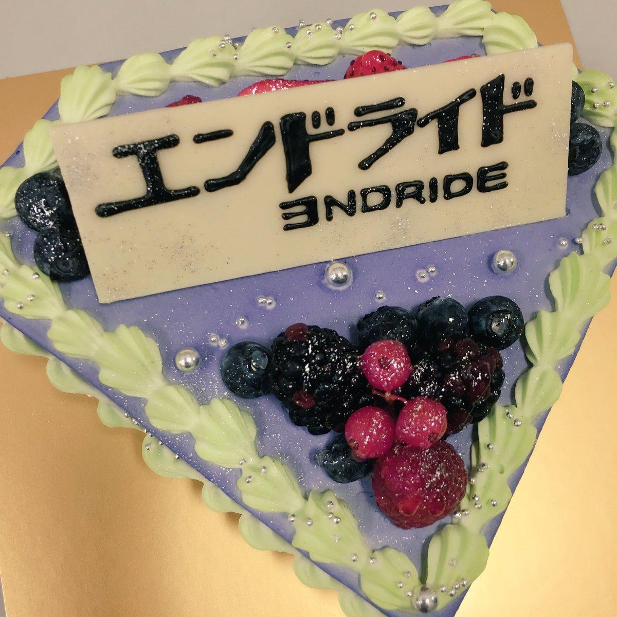 エンドライドスペシャルイベント、ありがとうございました!!!!みんなでエンドライドについてたっぷりお話できて楽しかったで