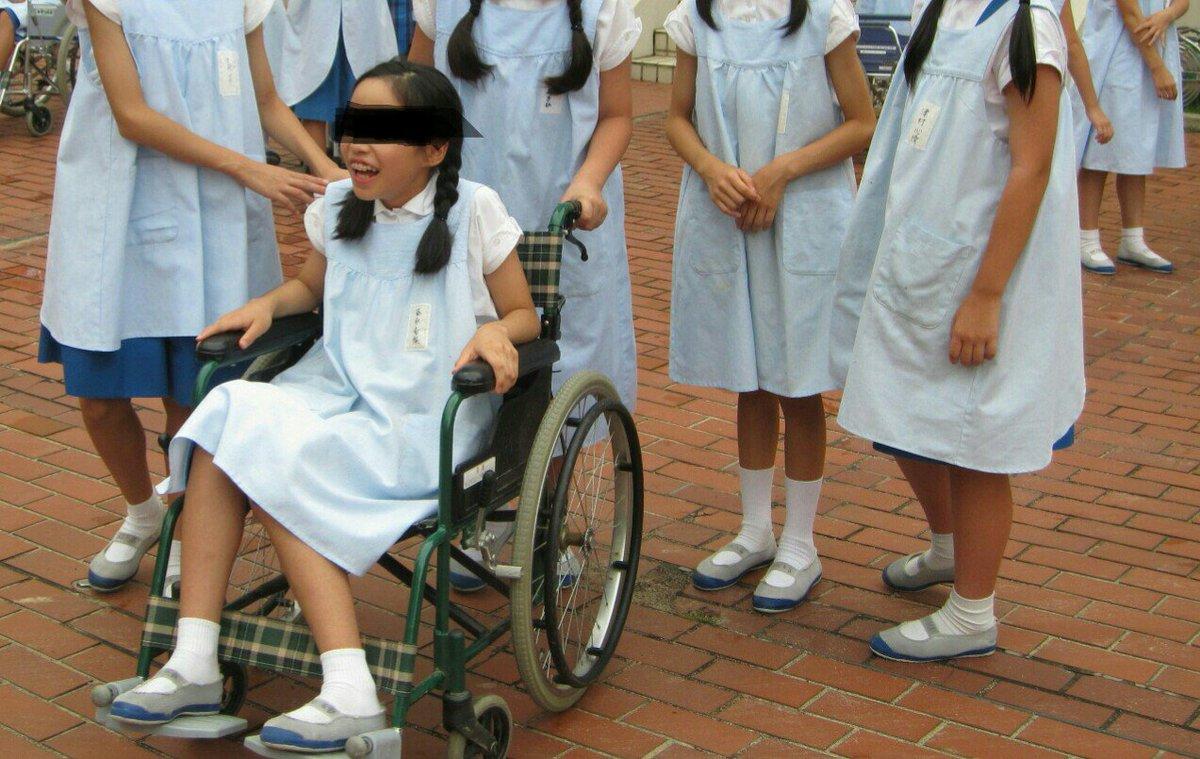 短い白のスクールソックスフェチ [無断転載禁止]©bbspink.comYouTube動画>18本 ->画像>439枚