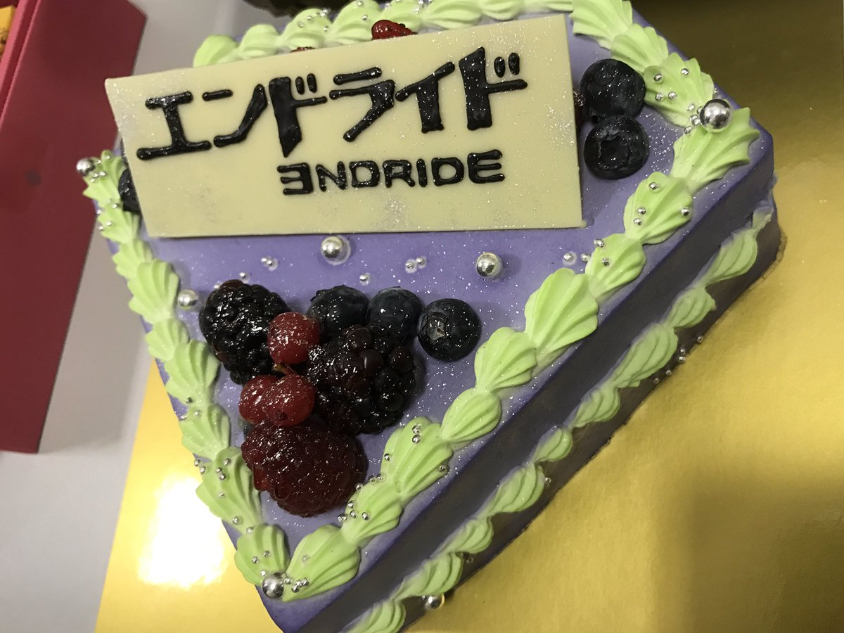 エンドライドスペシャルイベント、ありがとうございました!!楽しんで頂けましたか?^_^アニメから次はゲームへ。「エンドラ