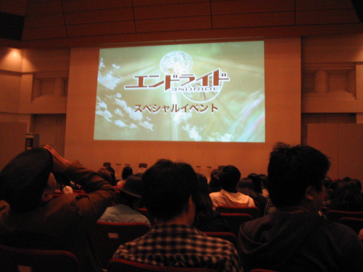 エンドライドのスペシャルイベントに行ってきました!小野賢章さん、増田俊樹さん、中島ヨシキさんの息の合ったトークが最高wっ