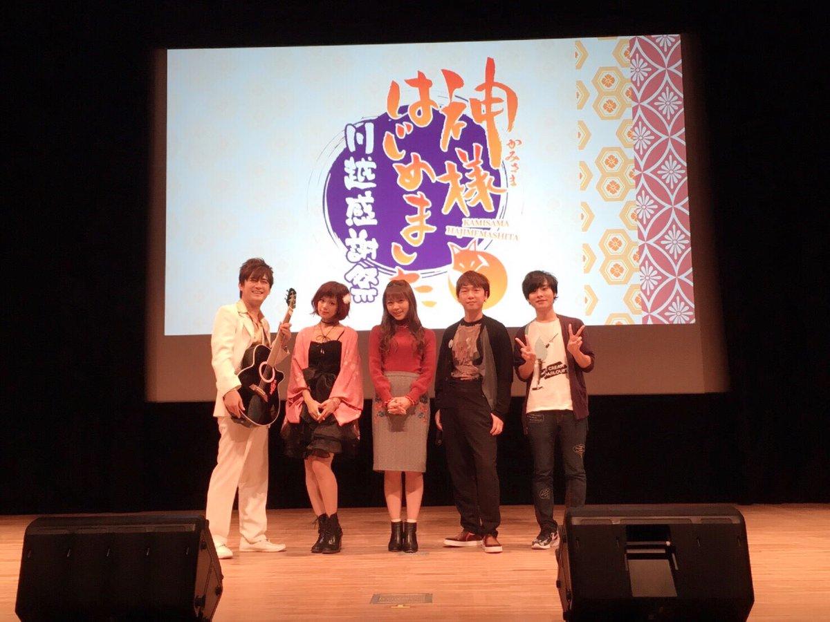 夜の部は岡本さんが参加♪来て下さったみなさまありがとうございました