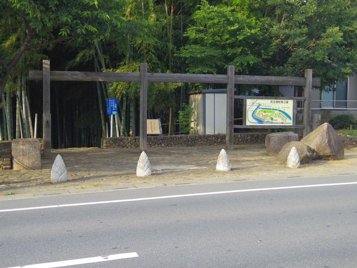 そして前までの写真がたけのこの車止めがある「見沼通船堀公園」私の町のたまゆらスポットに個人的に認定しているので、何故か埼