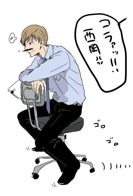 「舟を編む」の西岡さんを落書き~^^西岡さんみたいな人が一人いると年齢や役職関係なく楽しく会話ができる雰囲気の職場になり