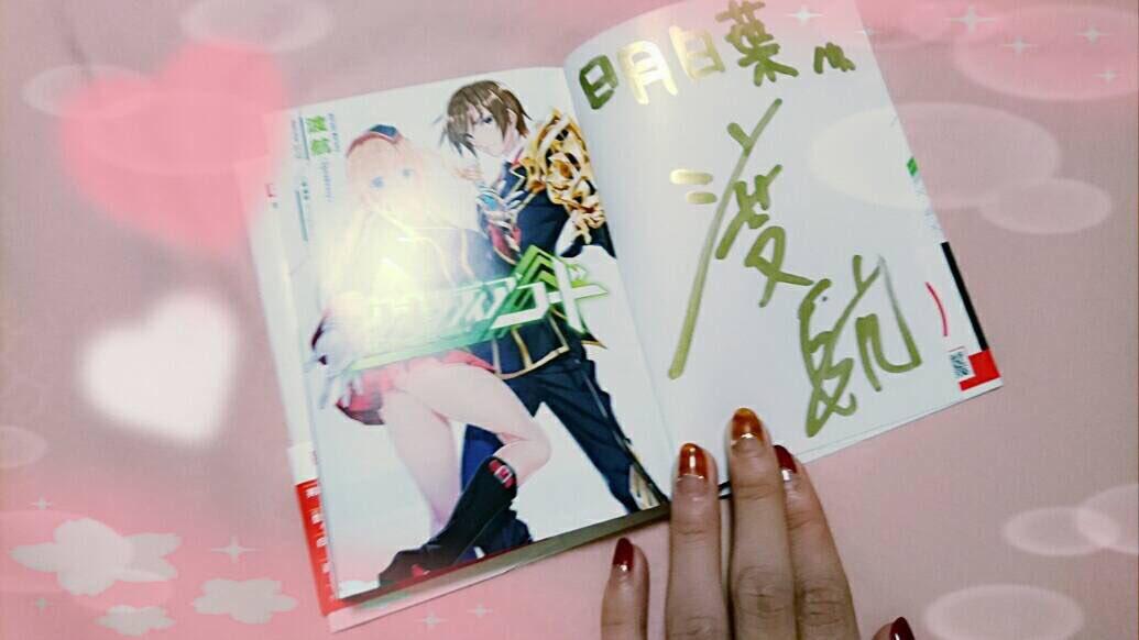 ☆そういえば…先日先生のサイン付きでいただいちゃいました!感激!!!そして遅くなりましたが、テレビアニメ【ガーリッシュナ
