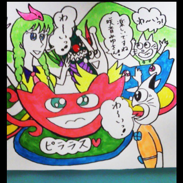 #PPAP #YouTube 【一条 咲矢(一条ICHIJO 咲SAKI矢YA)】SAKIYA #music #sing