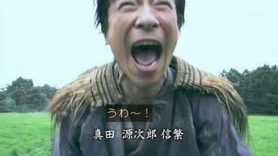 ゲーハーKING速報 : 大河ドラマ『真田丸』主演の堺雅人「「今俺が参考にしてるのが戦国BASARAの幸村なんだよね」コ