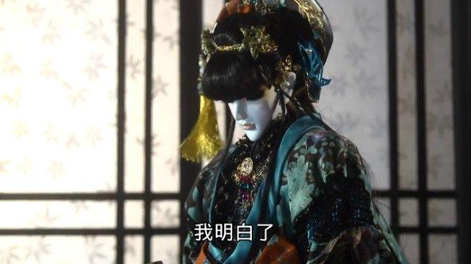 東皇戰影第22集、幻姫重子大活躍です。出雲能火危うしのところで劍無極登場。23集が楽しみです。#金光 #サンファン