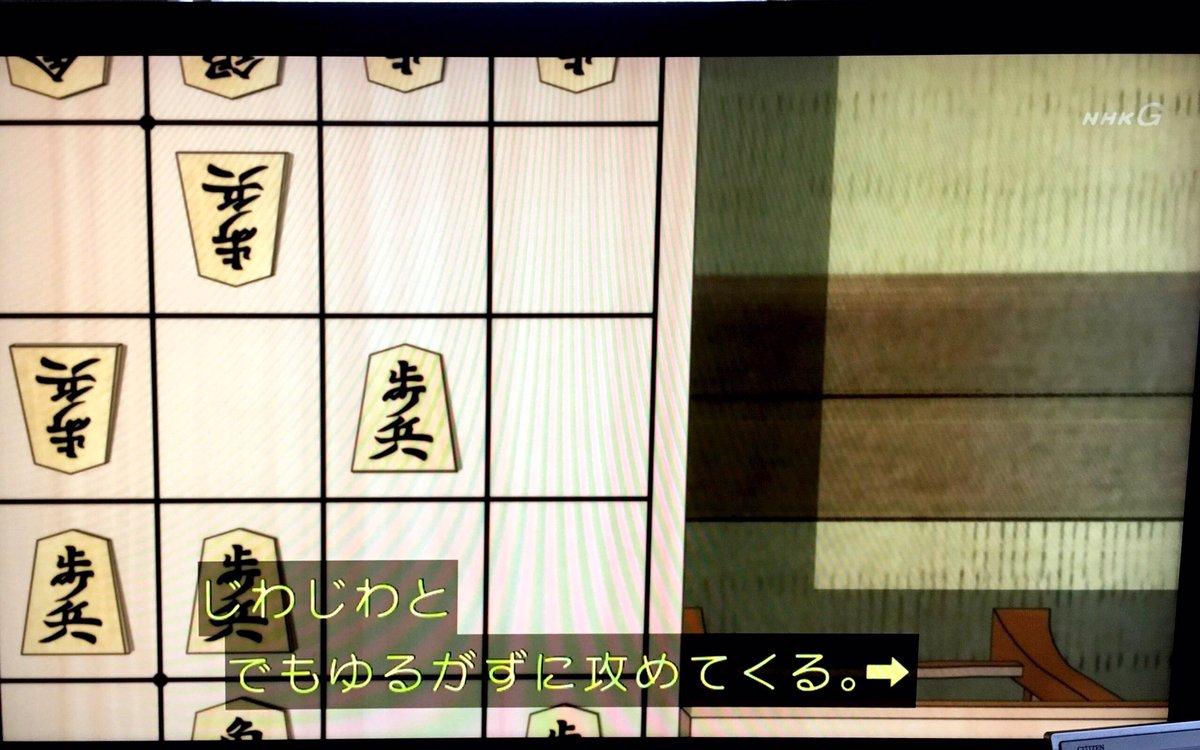 録画しておいた「3月のライオン」視聴中。まさか棋士たちが将棋を指してる最中こんなに脳内で会話してると思うまい。つくづく、