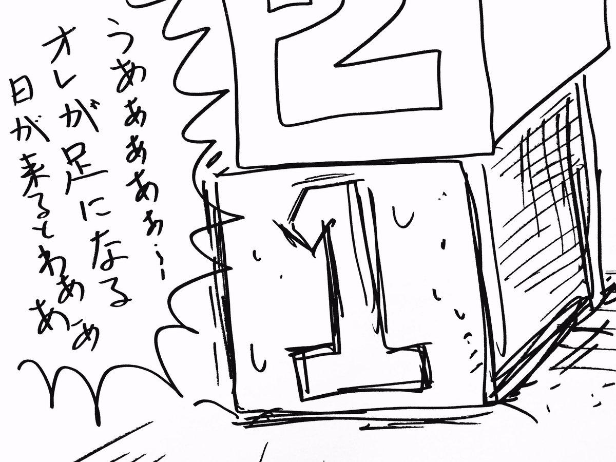 【ジュウオウジャー】