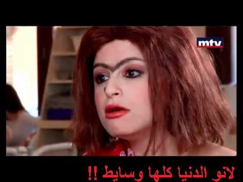ملكه جمال لبنان