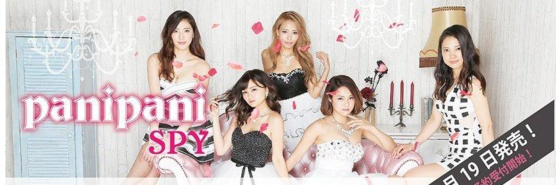 本日池袋サンシャイン噴水広場!SPY参上!!#Shurika #Yuki #Saki #Maika #Mimore #