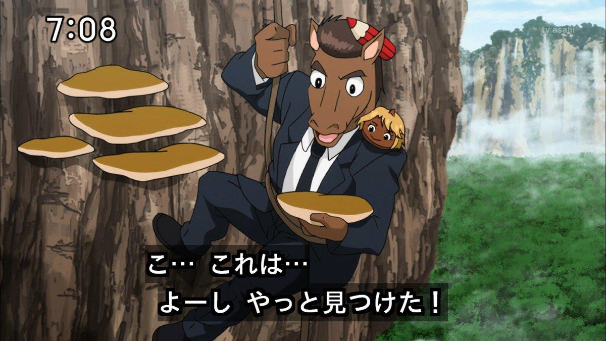 へボット考察班によると6話のこのシーン。一見すると美味しんぼのパロでこんなシーンあったのかと思わせておいて、ミスター味っ子の虎崩が陽一の為にウミツバメの巣を取りに行くシーンのパロを美味しんぼキャラでやっていると言う高度なパロらしい…ってわかんねーよそんなの!!www