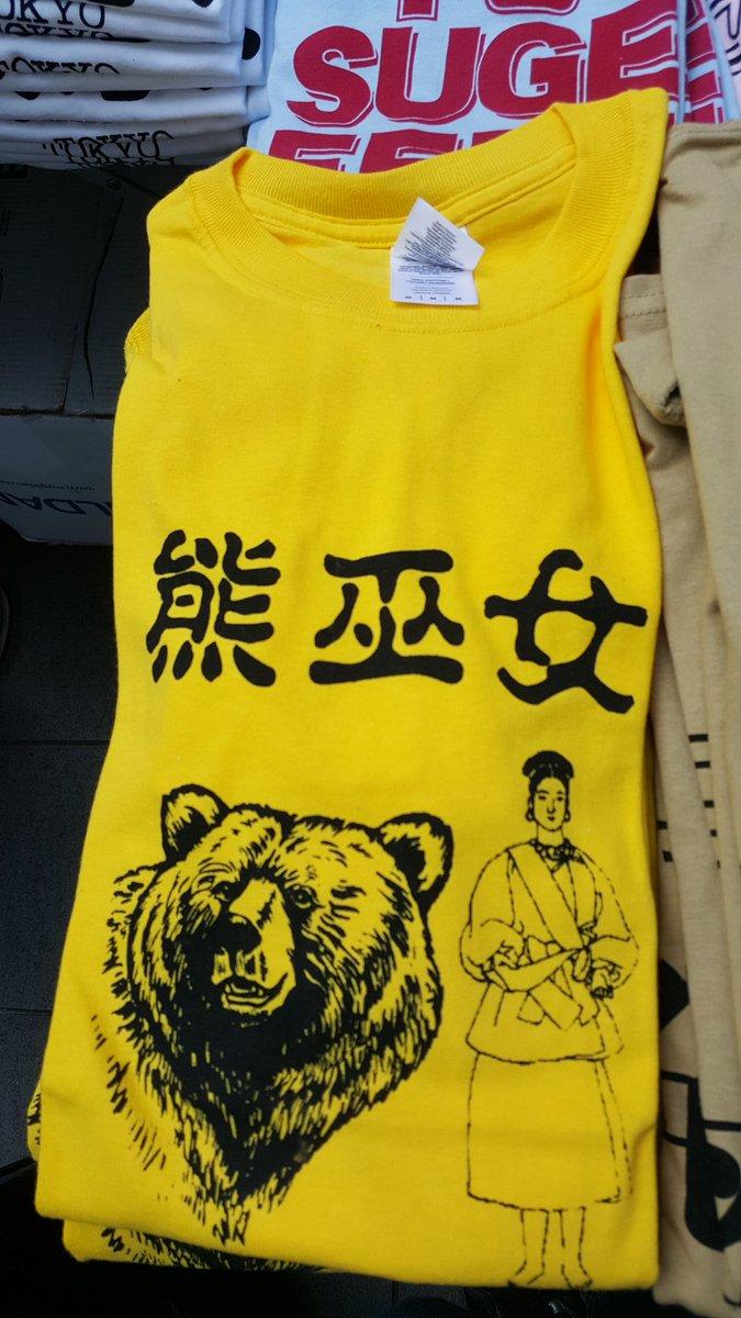 くまみこTシャツ…!