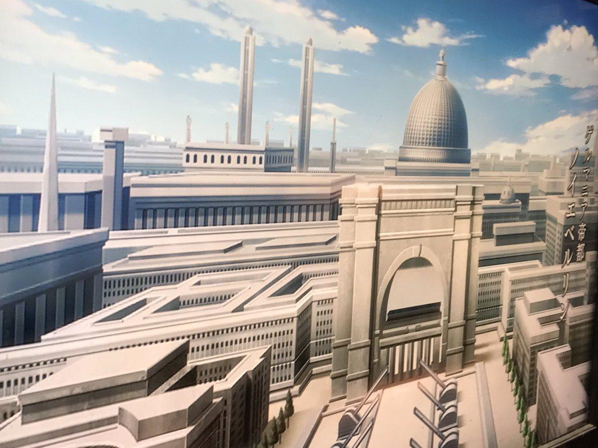 #izetta 録画分を朝から鑑賞。今回はミリタリー展開は無かったか…しかしノイエベルリン、史実での総統が企画した新帝都