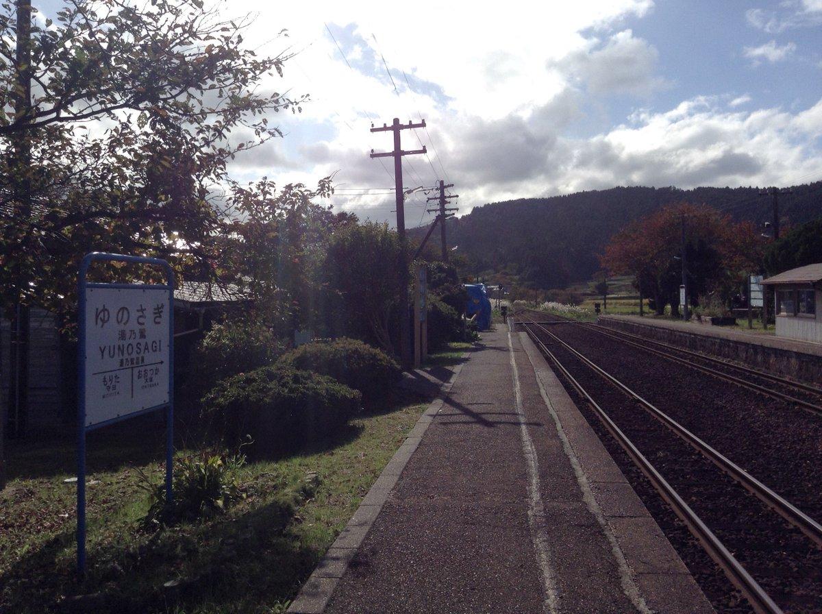 旅行2日目、『花咲くいろは』の舞台の一つ、湯乃鷺駅こと西岸駅です   駅舎の中では緒花さんがお出迎え  交流ノートは30