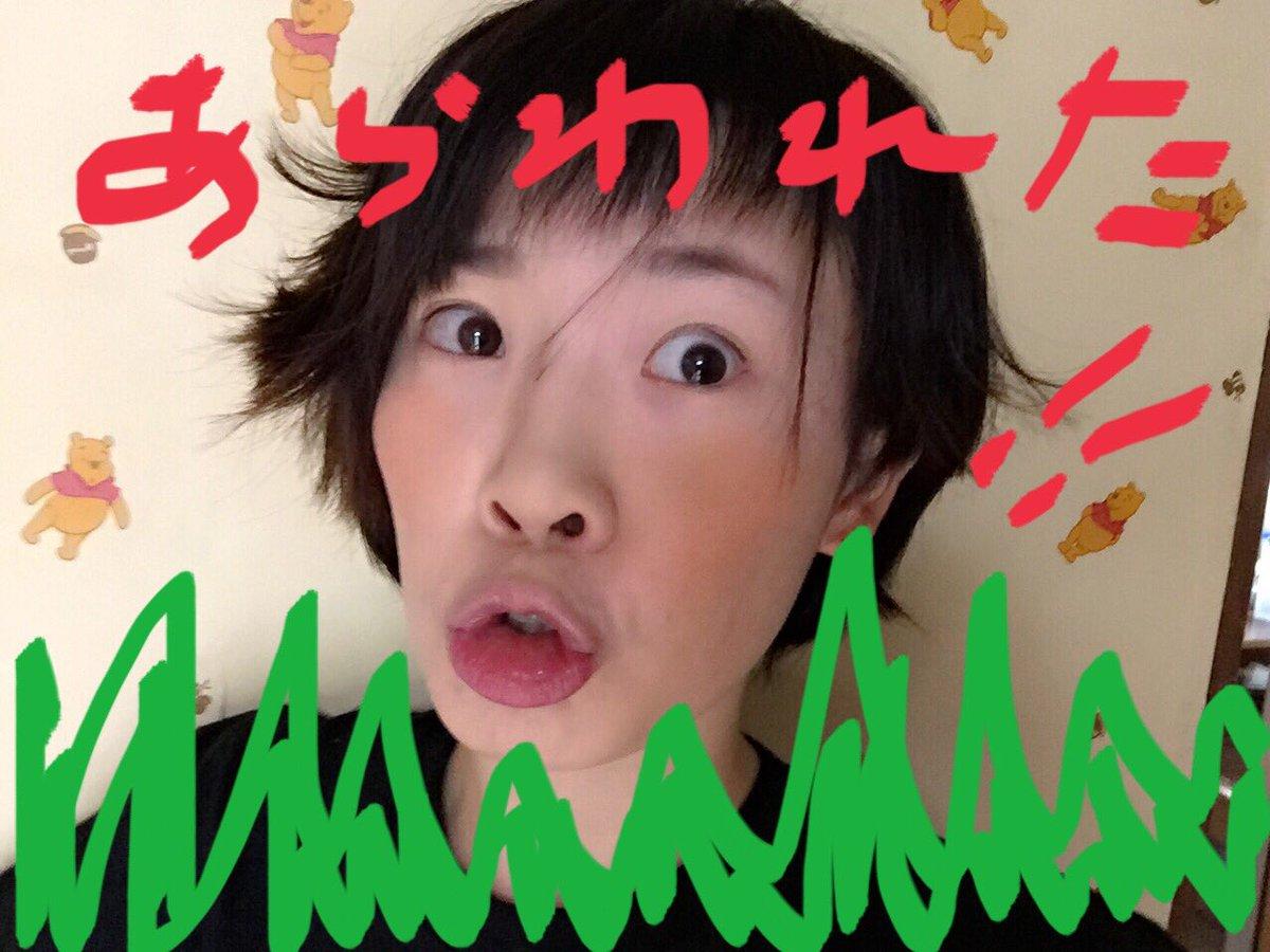 \ 草ぽけもん ウツボん?! /新しいポケモンだぁ〜!…あ、ちがうちゃきだ!!今日20:00〜大阪駅付近に30分だけ出没