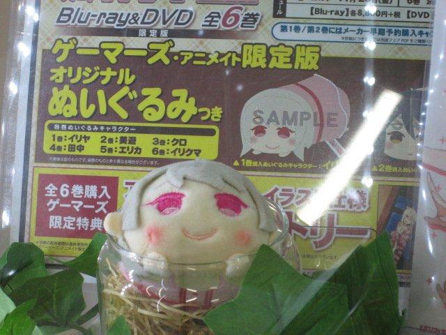 【仙台店】TVアニメ「Fate/kaleid liner プリズマ☆イリヤ ドライ!!」ミュージアム』開催中です!そうそ