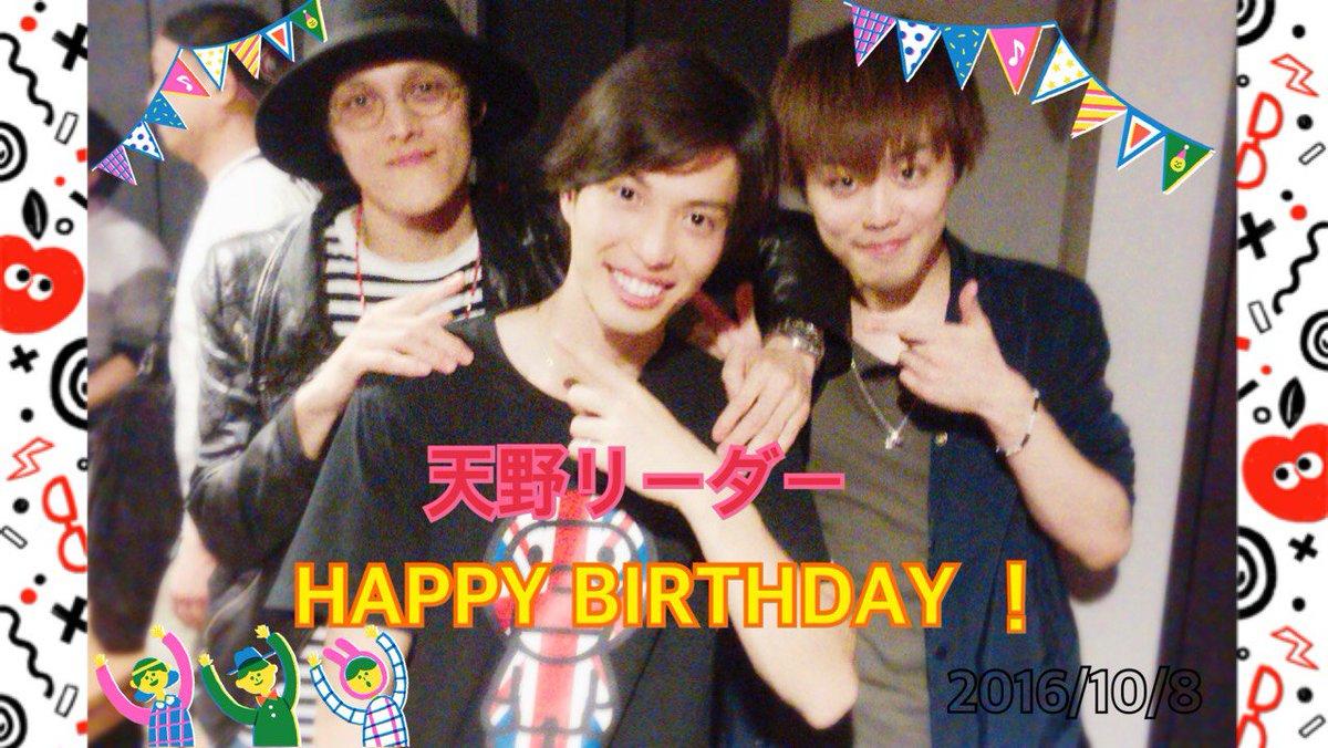 リーダーへ☆板橋より天野さん!お誕生日おめでとうございます!!(*^_^*)田舎上がりで初めてお会いした時の第一印象は怖