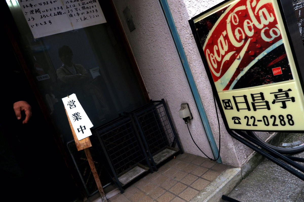 上田というところに来ていますよ。サマーウォーズの聖地ですね。お昼は上田やきそばです。