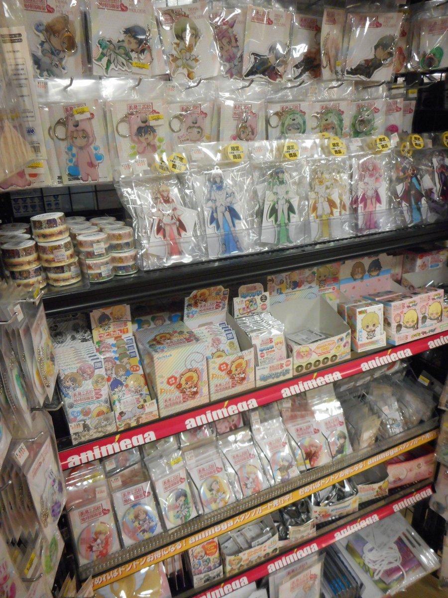 ◇グッズ販売情報◇『美男高校地球防衛部 LOVE!LOVE!』グッズを多数販売中☆BOX購入可能な商品もございますので、