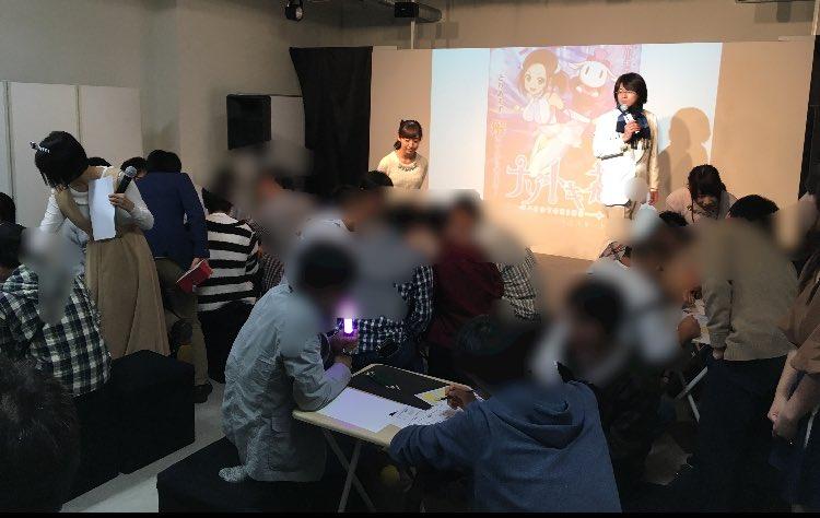 ナゾトキネ謎解きイベント@阿佐谷会場の様子です✨こんな感じで声優さんが各テーブルをまわって謎解きのお手伝いしてくれます📝