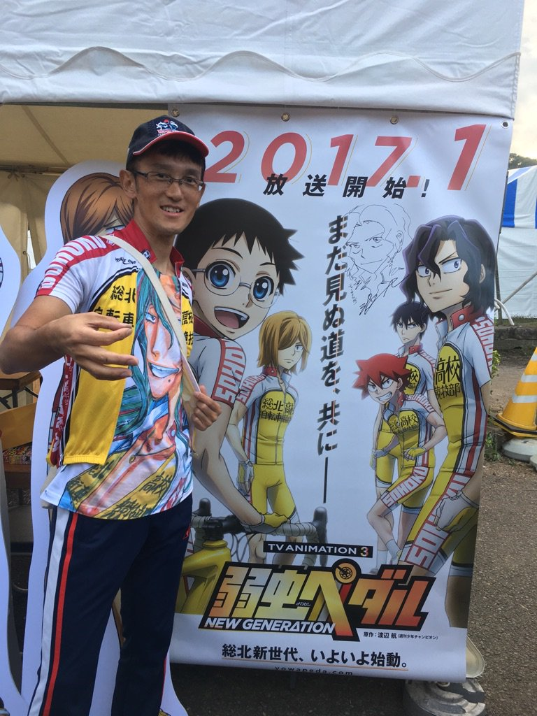 2016ジャパンカップサイクルロードレース、閉幕です!『弱虫ペダル』も微力ながら盛り上げのお手伝いをさせていただきました