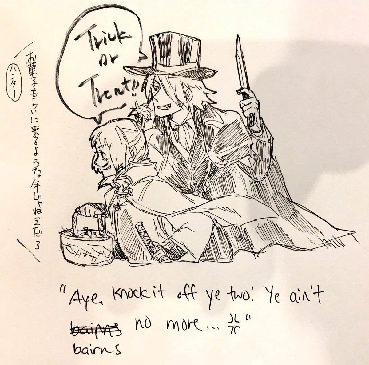 Kayuさんにお捧げ申したハロウィンアダしおスケブ、ハンターのセリフを翻訳してもらったんですが(下記)英語吹き替え版ノブ